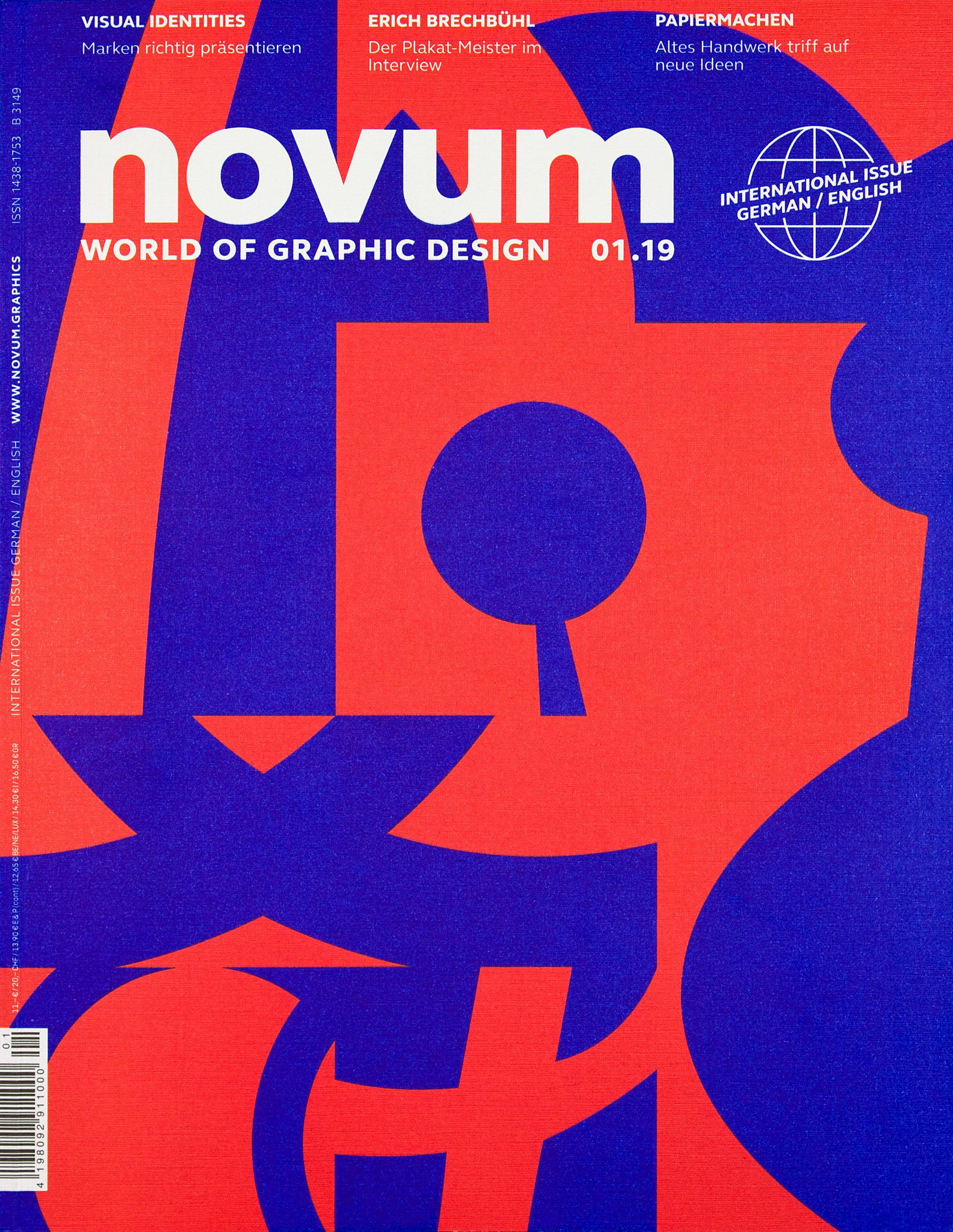 novum 01.2019, Review, A Gallery in Type Cases, David Fischbach