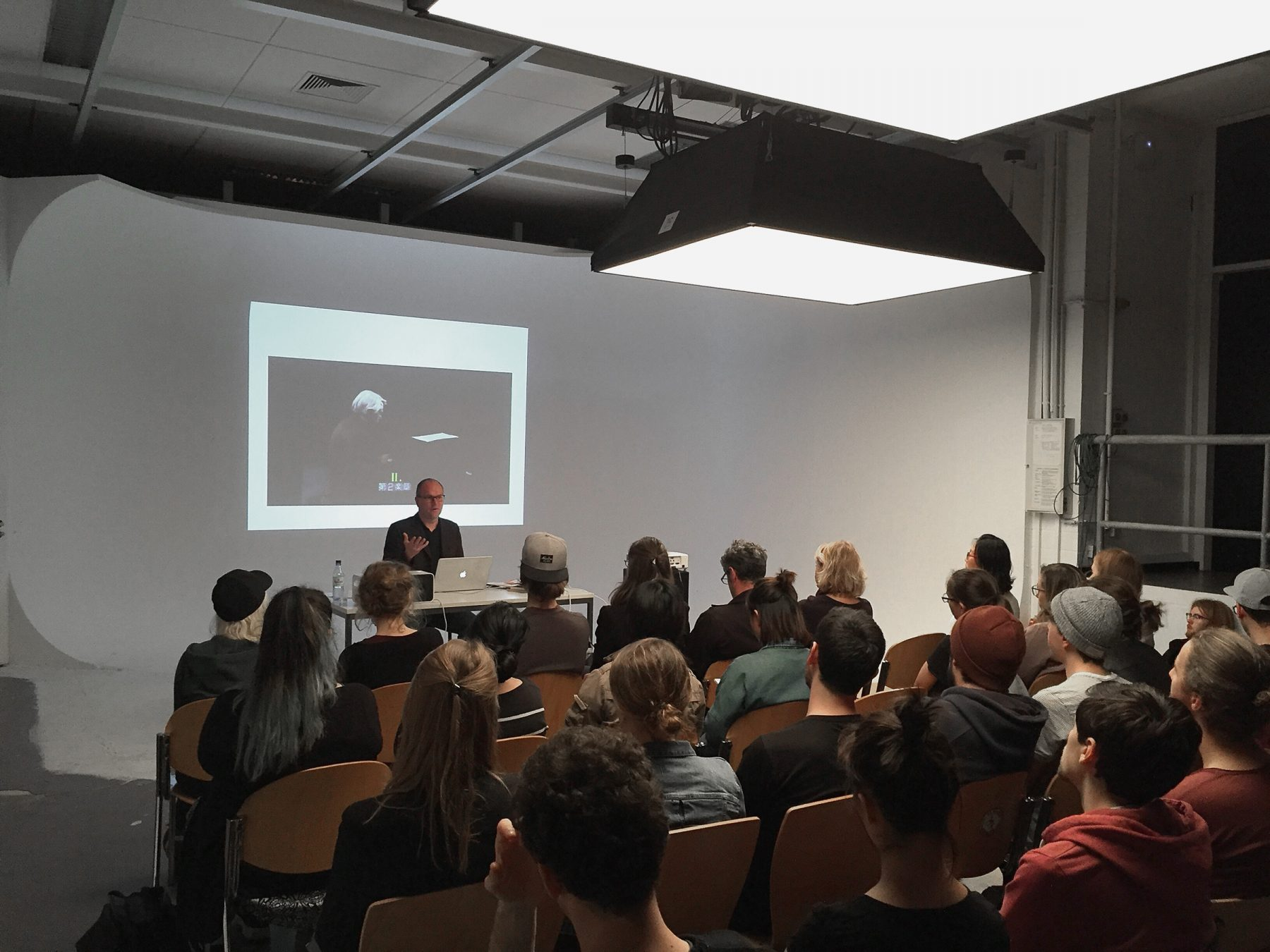 Lecture by Christoph Korn, About becoming less, Hochschule Düsseldorf, Faculty Design, David Fischbach